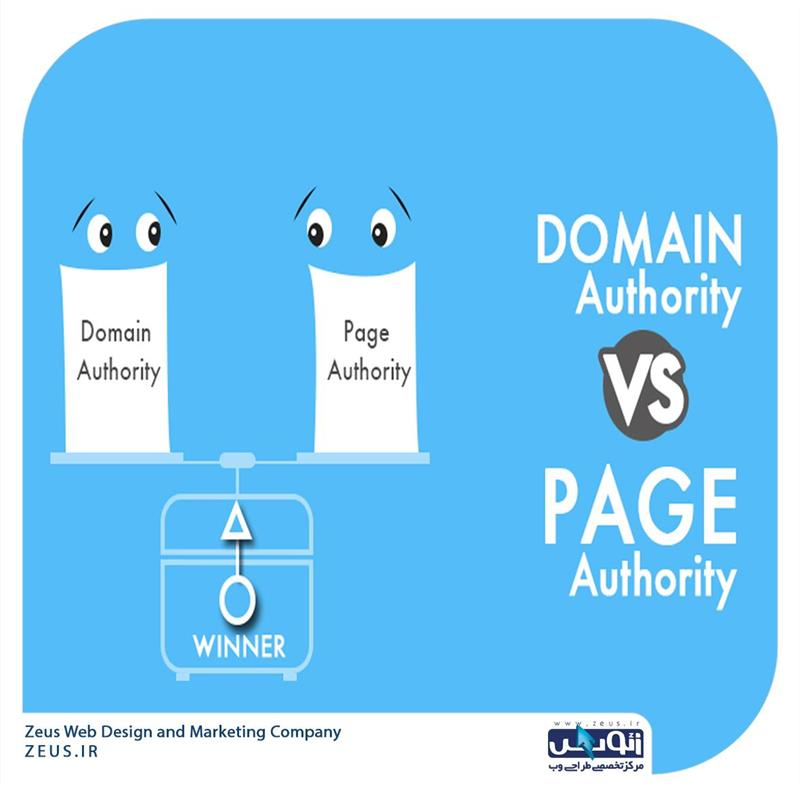 Page Authority و Domain Authority چیست؟